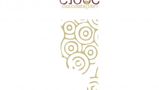 chocolat_02_1